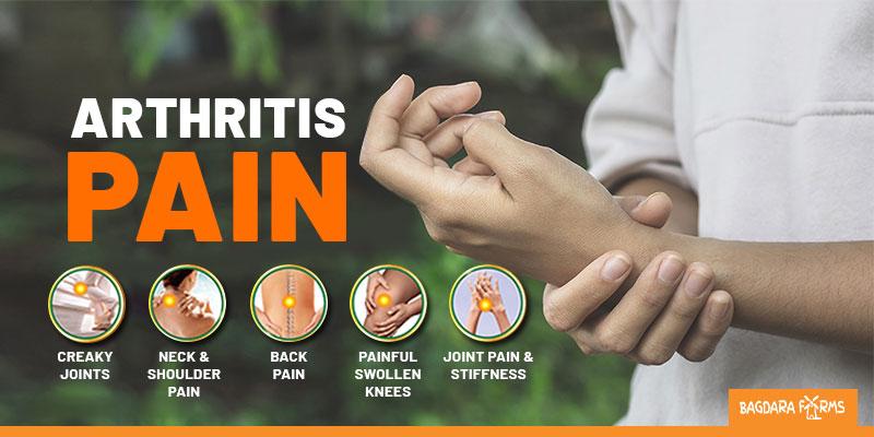 गठिया (Arthritis) का दर्द और उसका अचूक इलाज